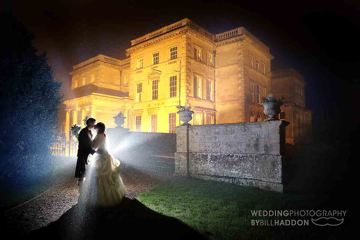 Prestwold Hall wedding rain